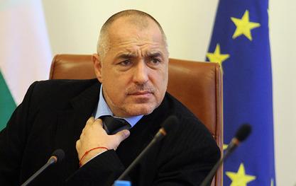 Бојко Борисов