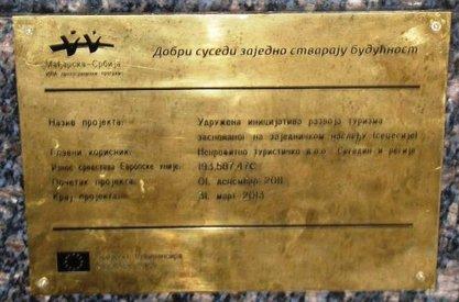 Да ли су Срби и даље богаљи-добровољци? Када ће да прогледају?