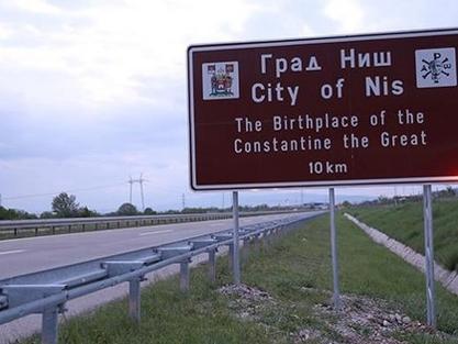 """Фотографија табле налази се и у блогу """"професионалног путника"""" (фото: davidsbeenhere.com)"""