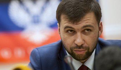 © Фото: AP/Evgeniy Maloletka
