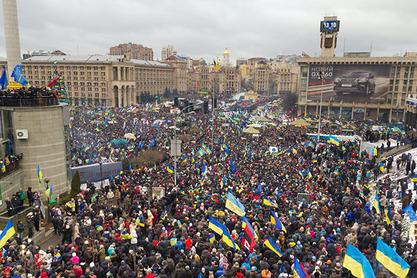 """""""Евромајдан"""" 2013."""