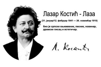 Шампиону пишу ћирилицом: Лазар Костић