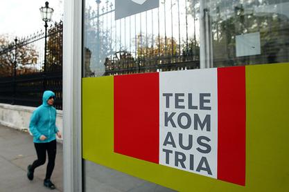 Телеком Аустрије бацио око на српски Телеком