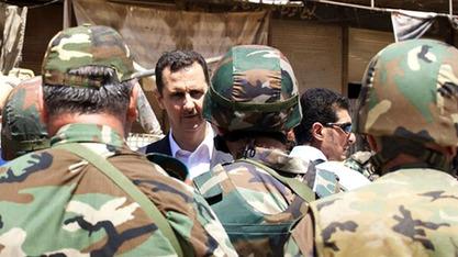 Вашингтон више не тежи рушењу Асада