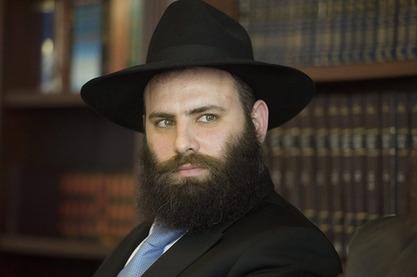 Рабин Менахем Марголин