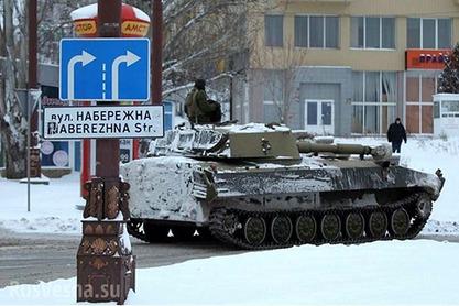 """Доњецк и Луганск праве """"заједнички фронт"""", главне битке у наредних 10-14 дана"""
