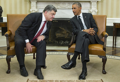 Петар Порошенко и Барак Обама