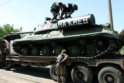 Украјина нестаје, али ће васкрснути у виду Малорусије и Новоросије у саставу Руског света