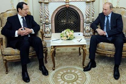 Никос Анастасијадес и Владимир Путин