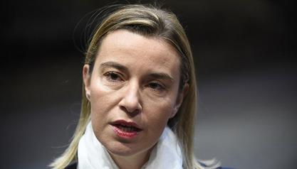 Шефица дипломатије Европске уније Федерика Могерини