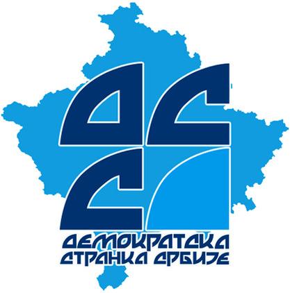 Покрајински одбор Демократске странке Србије