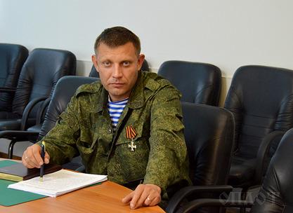 Председник Доњецке Републике Александар Захарченко
