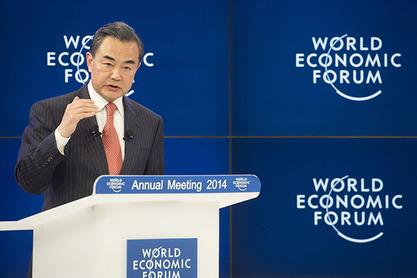 Шеф кинеске дипломатије Ванг Ји