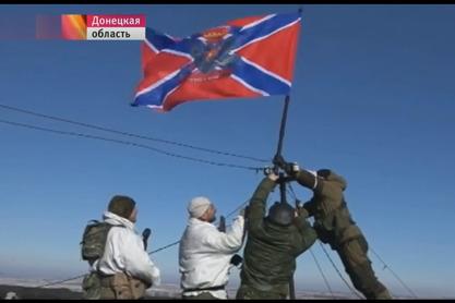 Застава Новоросије вијори се на највишој згради у Дебаљцеву