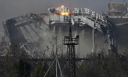 Аеродром у Доњецку