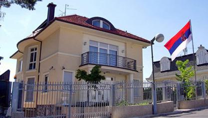 Српска амбасада у Хрватској