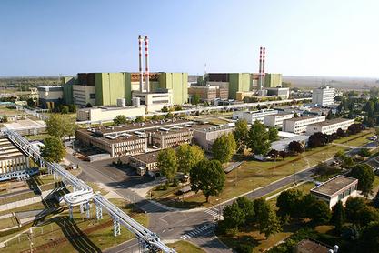 """""""Пакш"""" је једина атомска централа у Мађарској"""