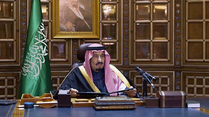 Пад цена нафте зауставио нови краљ Саудијске Арабије