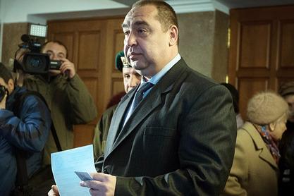 Игор Плотњицки, преседник Луганске Републике