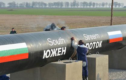 Газпром обештетио партнере из несуђеног пројекта Јужни ток