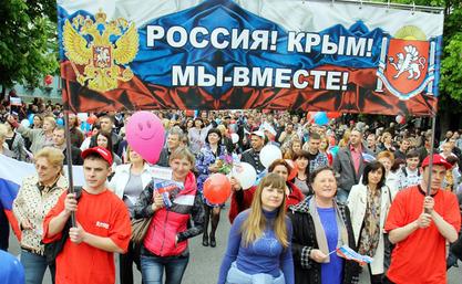 Русија ће прву годишњицу присаједињења Крима прослављати - целу недељу