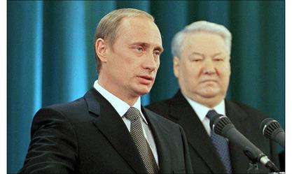 Владимир Путин и Борис Јељцин