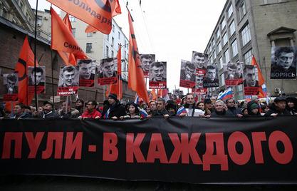 У Москви шетња у знак сећања на Бориса Њемцова