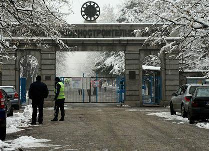 Одлетело у ваздух складиште муниције у Бугарској
