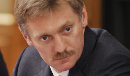 Прес-секретар председника РФ Дмитриј Песков