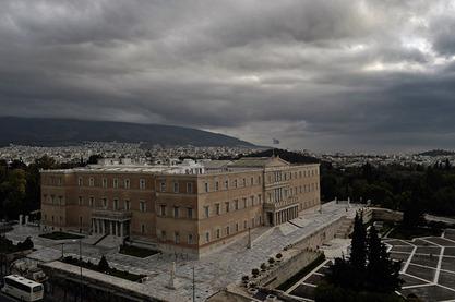 Грчка жели да њен нови договор са повериоцима буде – развојни програм