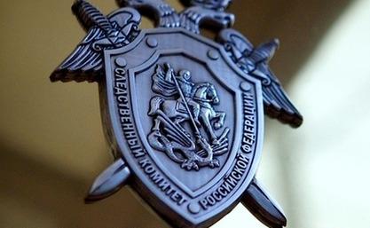 Русија покренула кривични поступак против америчког генерала Роберта Скејлза