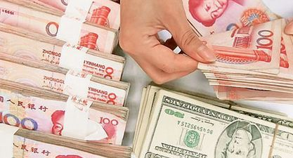 Долар или јуан?  Кина затражила да јуан уђе међу валуте СПВ