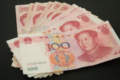 Кина одустала од вета да би у Азијску банку привукла Британију, Француску и Немачку