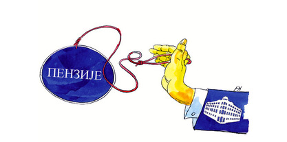 Ко тренира памћење пензионера? / Карикатура Новица Коцић