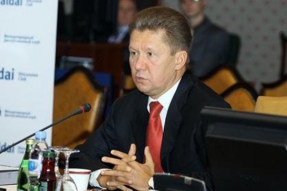 Шеф Газпрома, Алексеј Милер