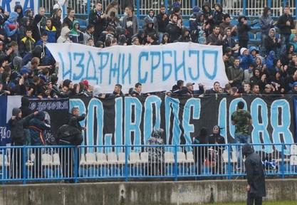 Бјелопавлићи: Потписи за ћирилицу. Издржи Србијо - навијачи / Фото: Новости