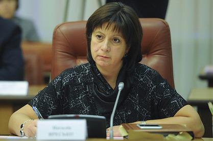 Украјинска министарка финансија Наталија Јареско