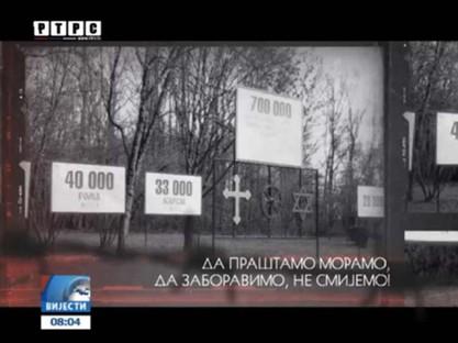 Сјећања на жртве Јасеновца / Фото: РТРС