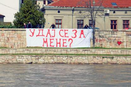 Удај се за мене? / Фото: Маја Марјановић