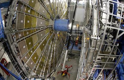 Почиње потера за антиматеријом, тамном материјом и енергијом и тајном Великог праска