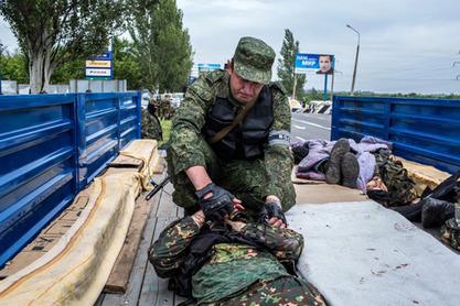 """Ројтерс: """"Надали смо се да ће Украјина постати Пољска, а личимо на Сомалију"""""""
