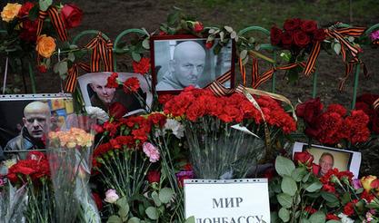 """На опроштају од Олега Бузине било и скандирања """"фашизам неће проћи!"""""""