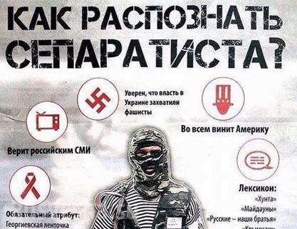 """Захар Прилепин: У Украјини почиње лов и на оне који  су """"у обичном животу сепаратисти"""""""