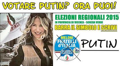 Италијанка Аделина Путин