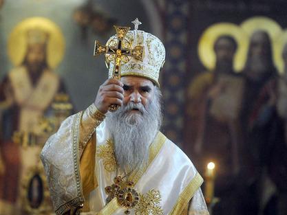 Архиепископ цетињски и Митрополит црногорско-приморски Афилохије
