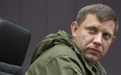 Председник ДНР Александар Захарченко