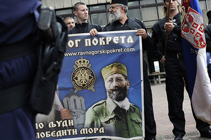 Ђенерал Дража Михаиловић рехабилитован и проглашен - неосуђиваним
