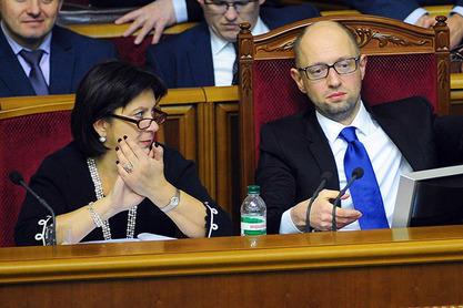 Наталија Јареско и Арсениј Јацењук
