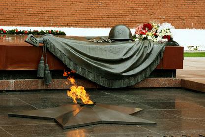 Споменик Незнаном војнику