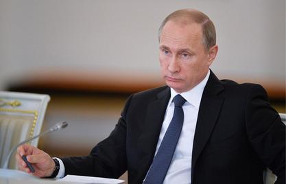 Председник РФ Владимир Путин